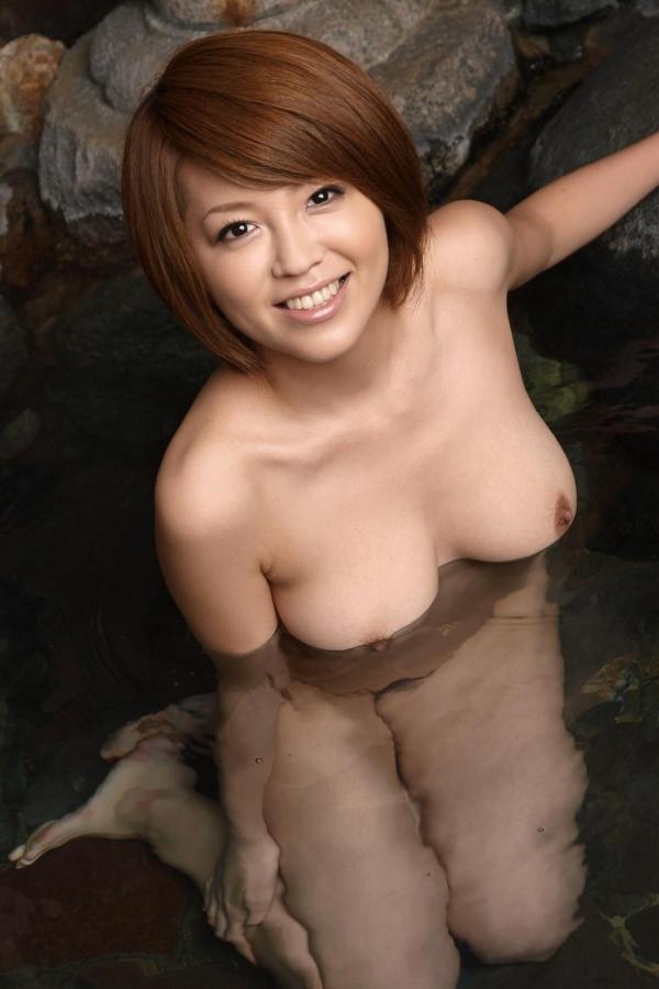 入浴中の画像 16