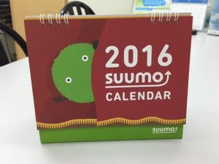 2016_スーモカレンダー_01