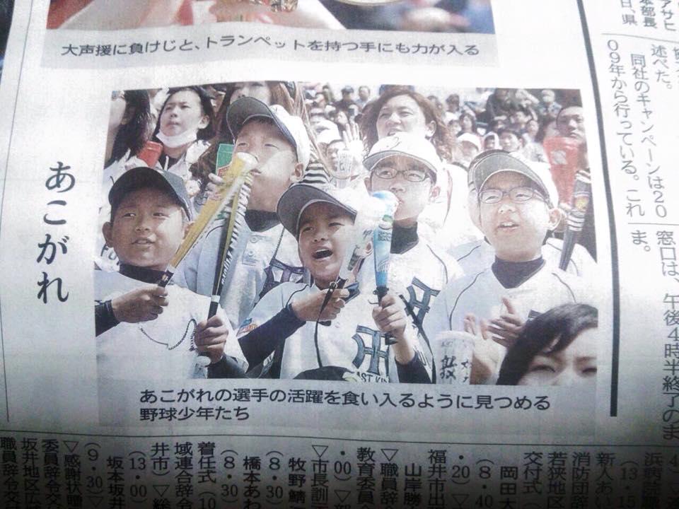 20150401_高校野球_甲子園(準決勝)