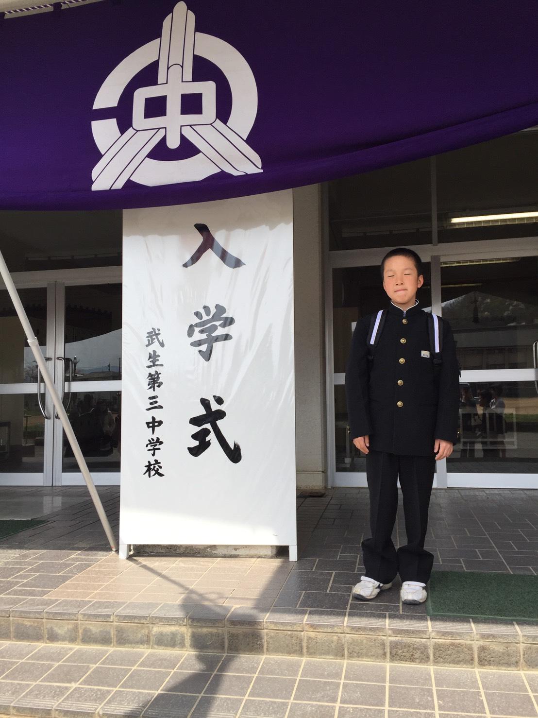 2016.04.06 中学校入学式