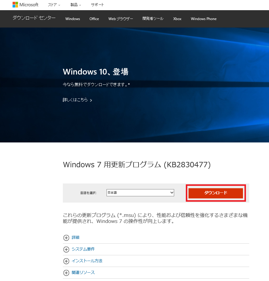 80070490_WindowsUpdateエラー03