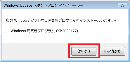 80070490_WindowsUpdateエラー04