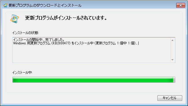 80070490_WindowsUpdateエラー05