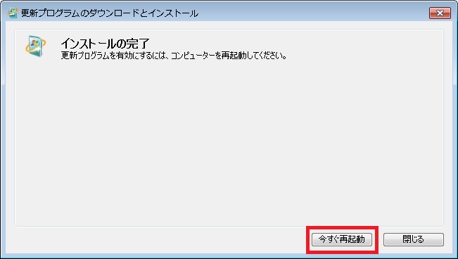 80070490_WindowsUpdateエラー06