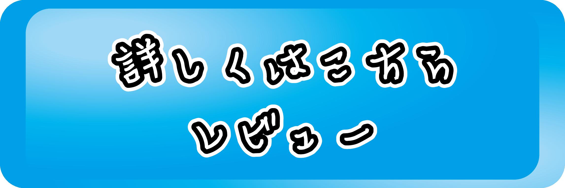 201607_仮設卓球場ロゴ01