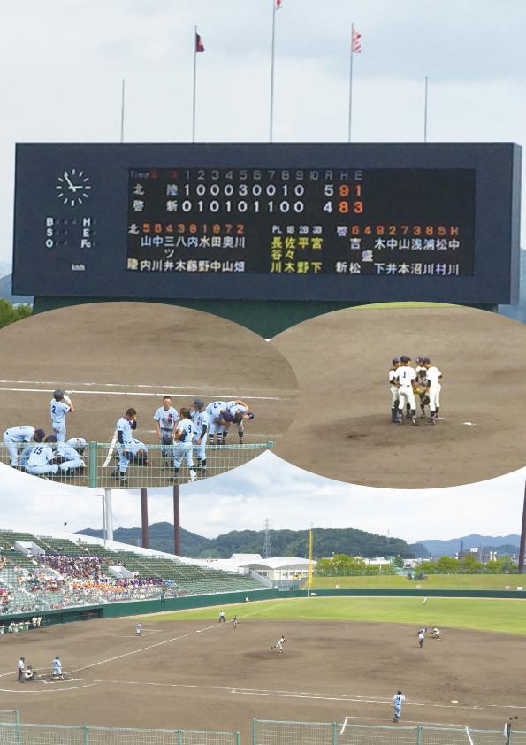 20160723高校野球準々決勝(北陸vs啓新)