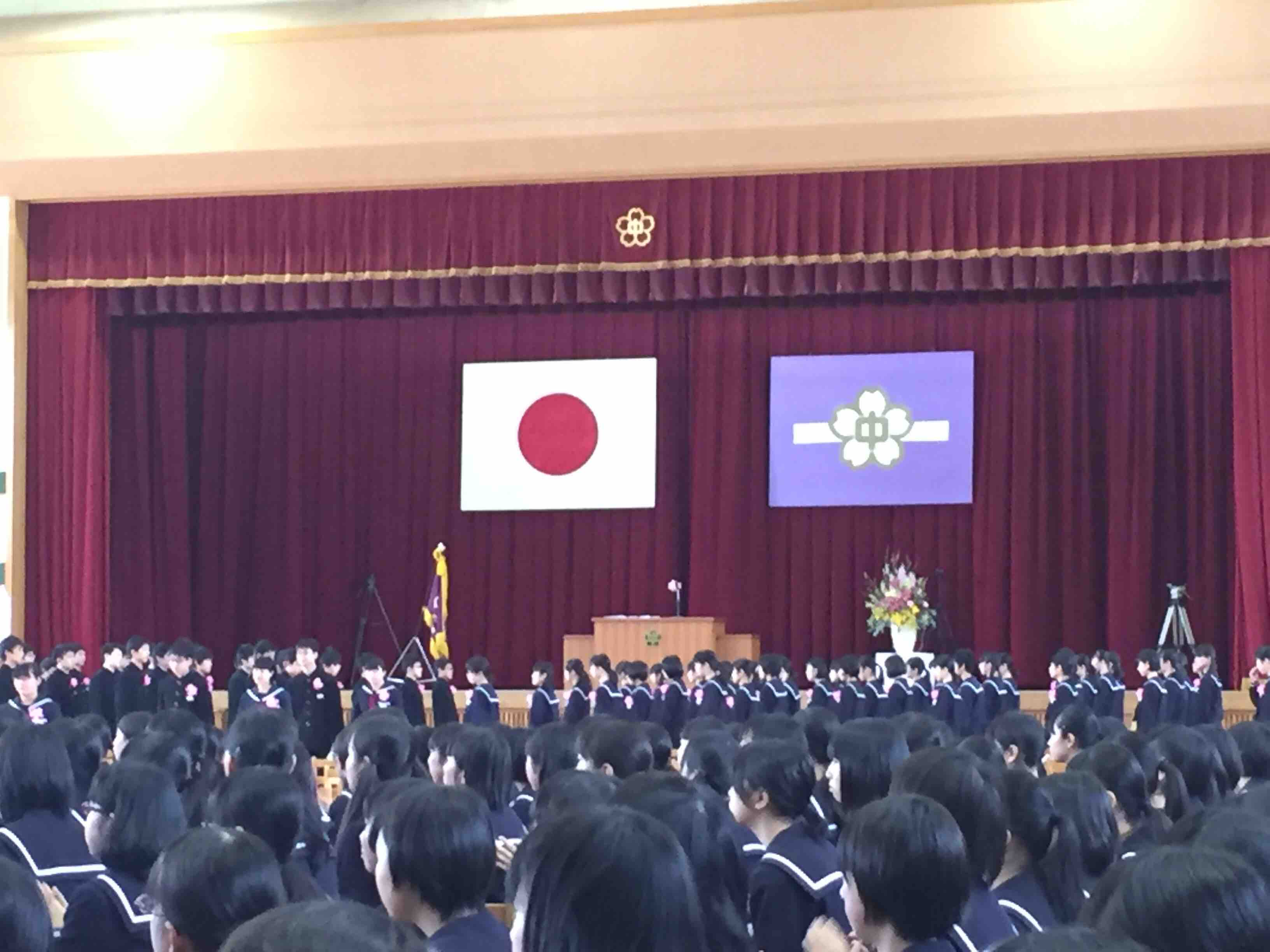 f中学校卒業式