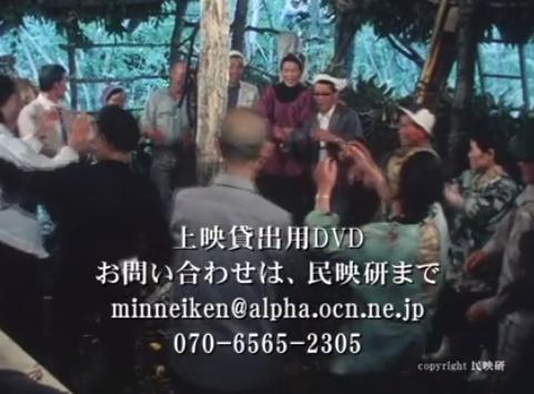 民映研_奥会津の木地師・木地小屋つくり_その2-25