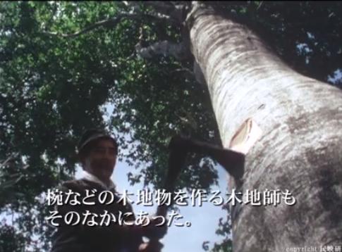 民映研・奥会津の木地師003-5