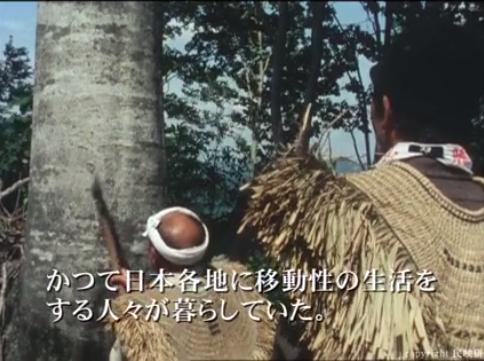 民映研・奥会津の木地師002