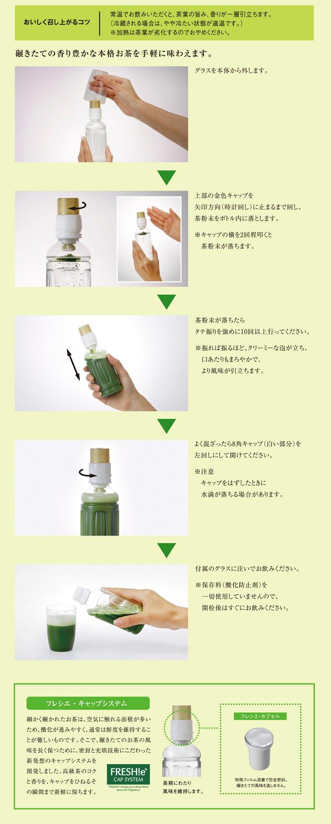 遥香 抹茶 オーガニック5