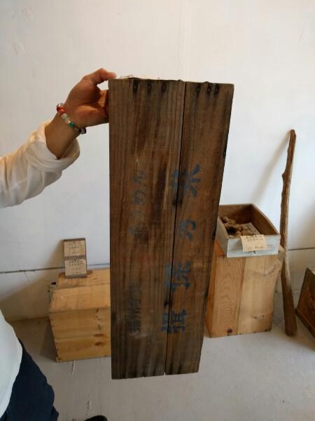 揖保の糸 渋い木箱