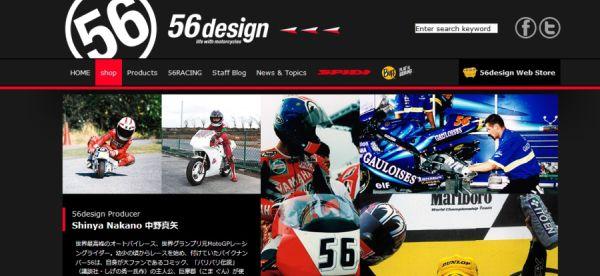 56design.jpg