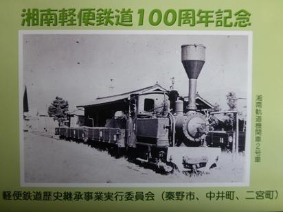 P1030613-001.jpg