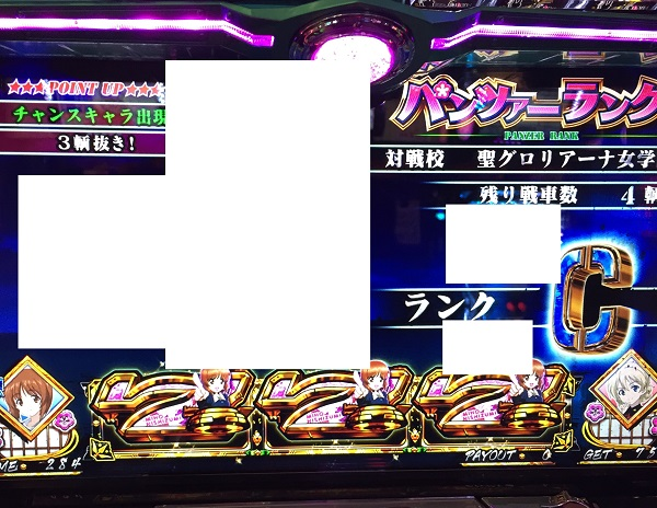 2016.0117.25