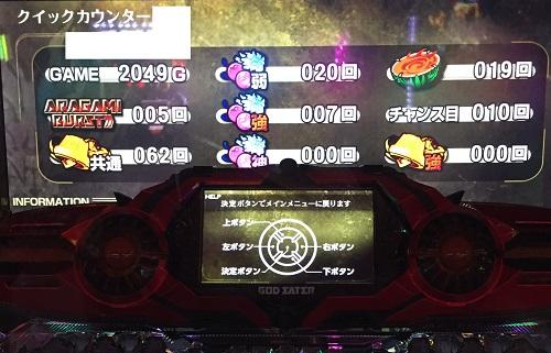2016.0221.8