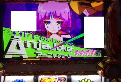 2016.0221.15