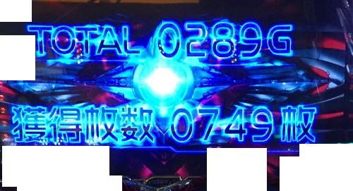 2016.0604.14