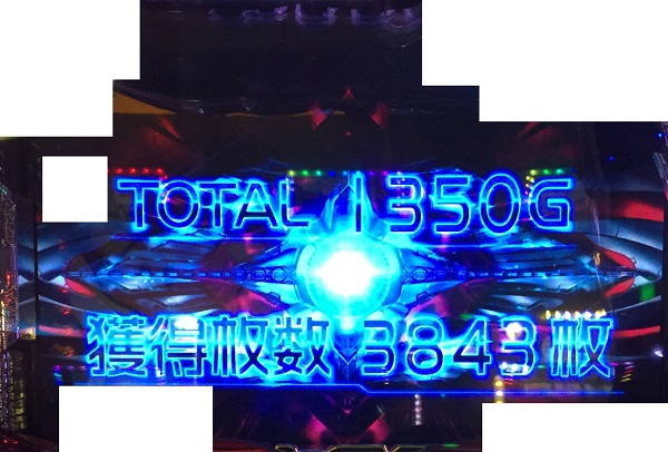 2016.0604.44