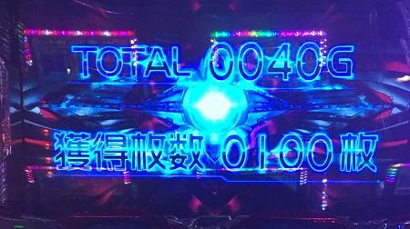 2016.0605.41