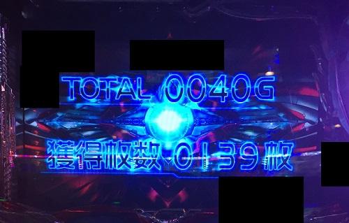 2016.0605.46