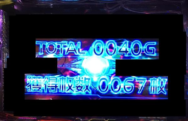 2016.0620.12
