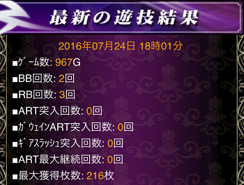 2016.0724.54