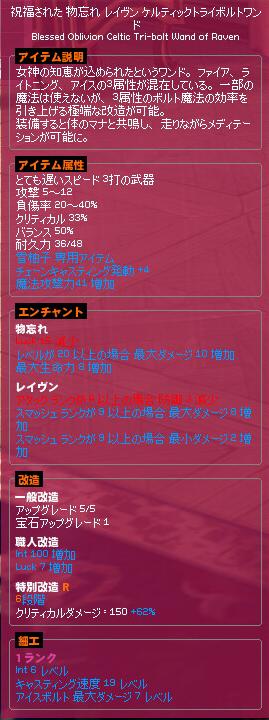 tri_bolt_com.jpg