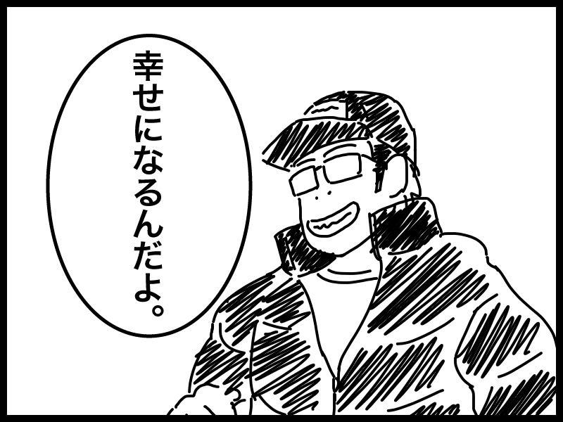 151209c.png