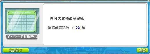 Maple160612_231709.jpg