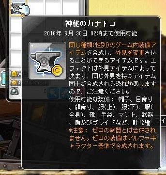 Maple160623_022550.jpg