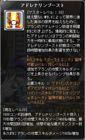 Maple160718_000215.jpg