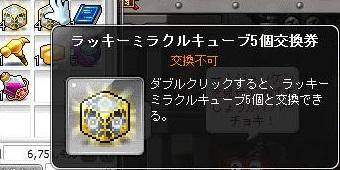 Maple160802_014909.jpg