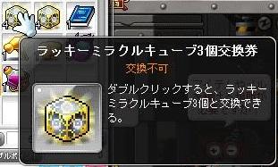 Maple160802_014912.jpg