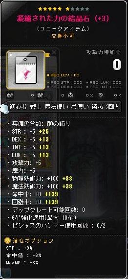 Maple160807_231542.jpg