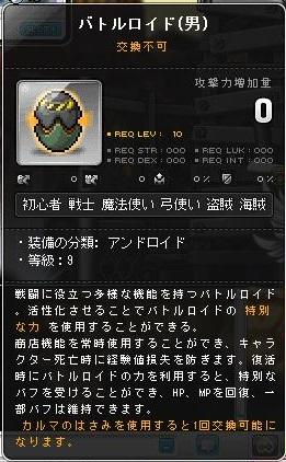 Maple160808_050809.jpg