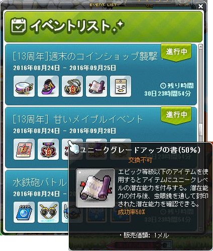 Maple160825_100659.jpg