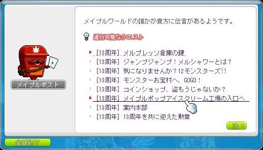 Maple160827_173906.jpg