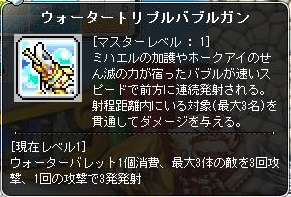 Maple160831_101313.jpg