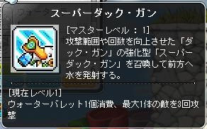 Maple160831_101317.jpg