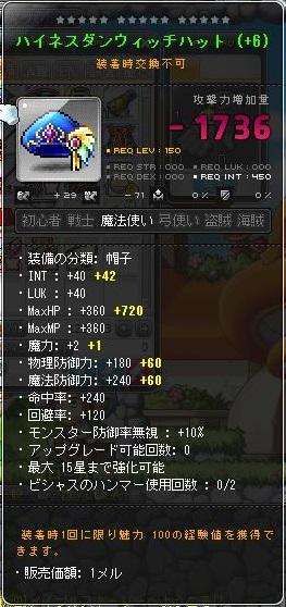 Maple160913_080556.jpg