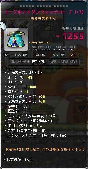 Maple160913_080558.jpg