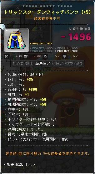 Maple160913_080600.jpg