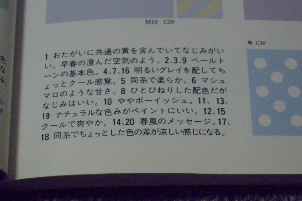 DSCN4698_01.jpg