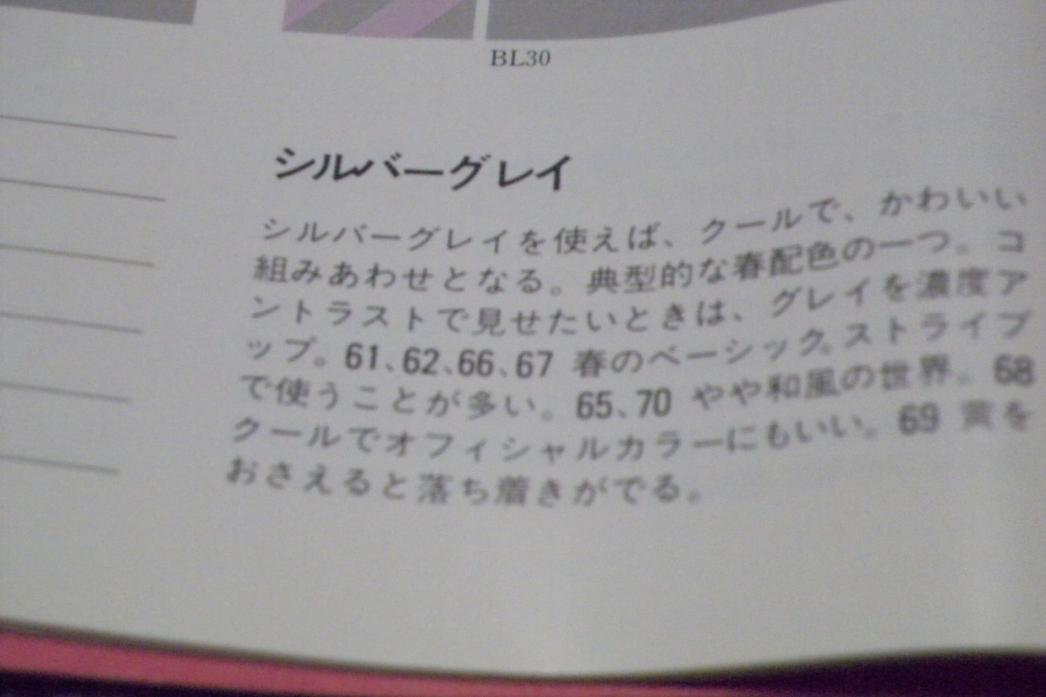 DSCN4700_01.jpg