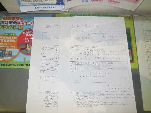 DSCN0279s.jpg