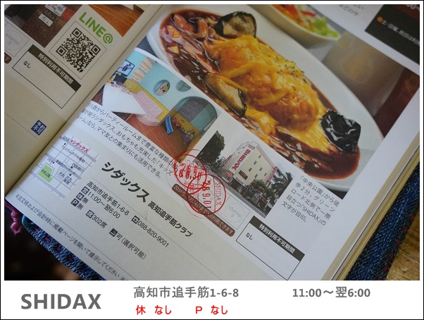 DSC01298.jpg