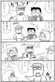 nomisimawakaru-1