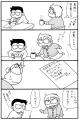 osyougatu20161