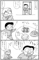 osyougatu20162